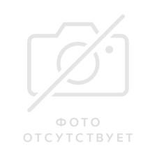 Ранец Compact Foxy с наполнением